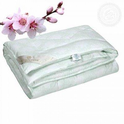 Арт*Постель - Нежное прикосновение… Чудесное пробуждение… — Одеяла
