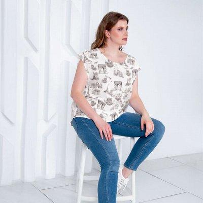 VIS-A-VIS. Скидка 30% на женскую одежду. Новинки — Платья, блузки, брюки и др. Новинки и скидки