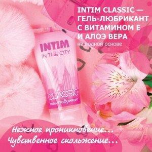 Гель-любрикант INTIM CLASSIC туб пластиковый 50 г