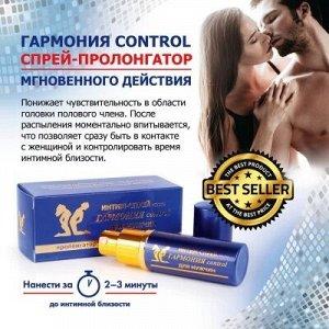 Интим-спрей (масло) ГАРМОНИЯ CONTROL для мужчин, флакон-спрей 9 мл