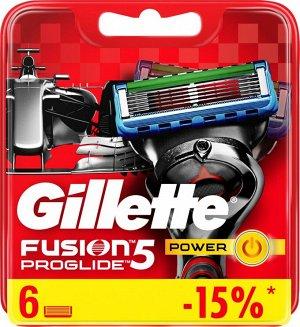 GILLETTE FUSION Power Сменные кассеты для бритья 6шт