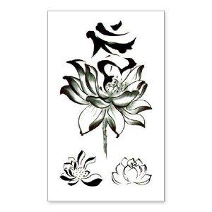 TTSY-A159 Временная татуировка Лотос, 60х105мм