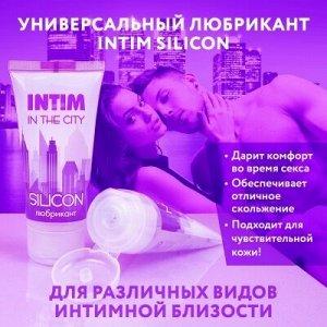Любрикант INTIM SILICON туб пластиковый 60 г