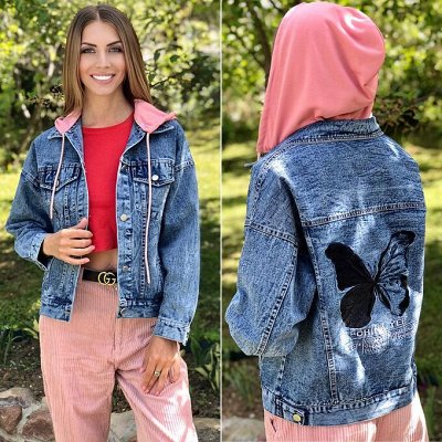 Мода размера plus size. Женская одежда до 70 размера🔥 — Куртки и ветровки, плащи