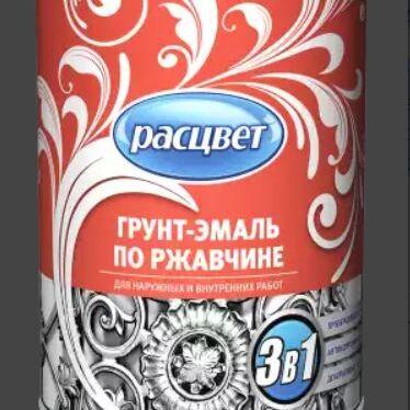 Краски для стен и обоев, колеровка красок — Грунт-эмаль по ржавчине «3 в 1» Расцвет