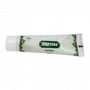 Мазь от псоариза Имупсора (Imupsora) 50г