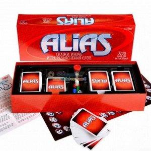 ALIAS настольная игра 2400 слов
