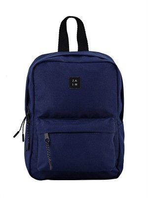 Рюкзак детский 373 (Т.синий)