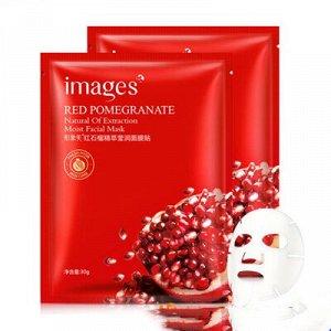 Тканевая маска для лица Images с гранатом