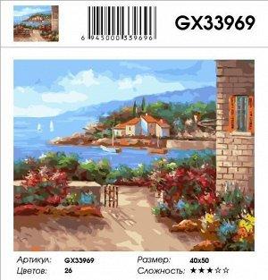 Картина по номерам на подрамнике GX33969