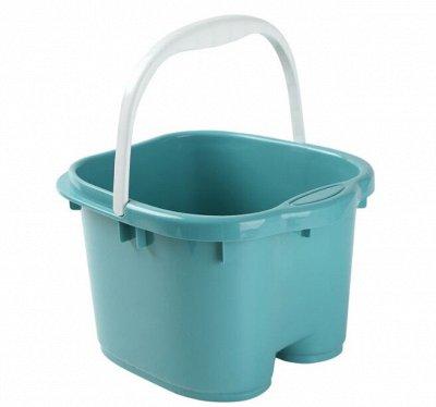 ✅Новый Универсам. Супер гаджеты для Вашего дома — Ванна для ног