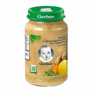 ГЕРБЕР Пюре Овощи с фрикадельками из говядины 190г