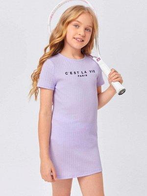 Вязаное платье с текстовым принтом для девочек
