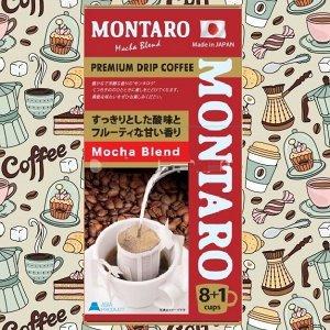 Кофе  MONTARO  Мока мол, фильтр-пакет 7 гр х 8