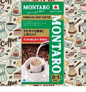 Кофе MONTARO Килиманджаро мол, фильтр-пакет 7 гр х 8