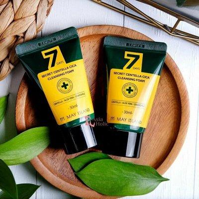 Korea — Shop: лучший домашний пилинг для пяточек — Очищение кожи лица