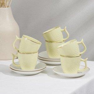 Сервиз кофейный «Нюд», 12 предметов: 6 чашек 100 мл, 6 блюдец 12 см, цвет жёлтый