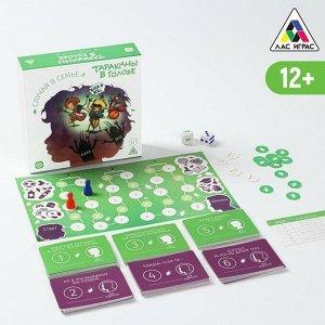 Настольная игра «Тараканы в голове. Случай в семье» на объяснение слов, 12+