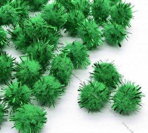 Помпоны акриловые с люрексом 1,5 см зеленый