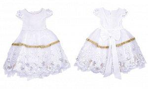 59420 Платье наряд.