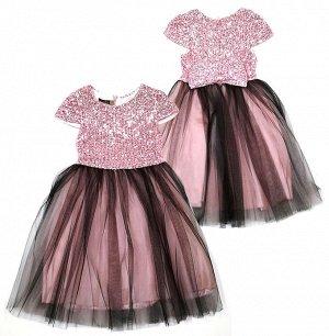 59417 Платье наряд.