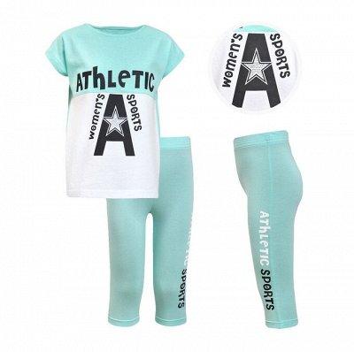 Одежда для детей, малышей 0+ и прекрасных Мам. Супер цены! 🔥 — Девочкам Костюмы и комплекты
