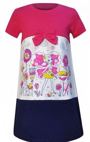 910-99-1 Платье для девочки