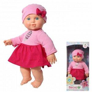 Кукла «Малышка мороженка», 30 см