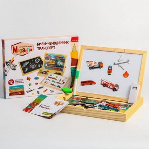 Бизи - чемоданчик «Транспорт», с развивающими игрушками