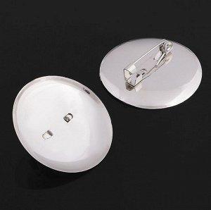 Основа для броши с круглым основанием СМ-367, (набор 5шт) 29 мм, цвет серебро