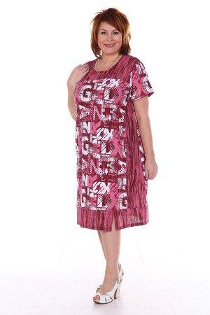 Платье женское, терракотовый