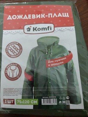 Дождевик повышенной прочности с капюшоном на кнопках Komfi (Код: 88471)