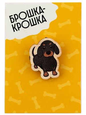 "Деревянный значок ""Собачка"""