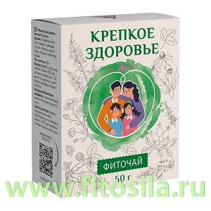 """Травяной чай """"КРЕПКОЕ ЗДОРОВЬЕ"""" (для иммунитета), 50 г."""