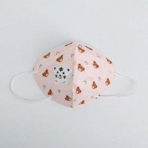 Маска детская «Мишки», розовая