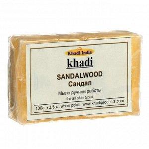 Мыло ручной работы Khadi сандал, 100 г