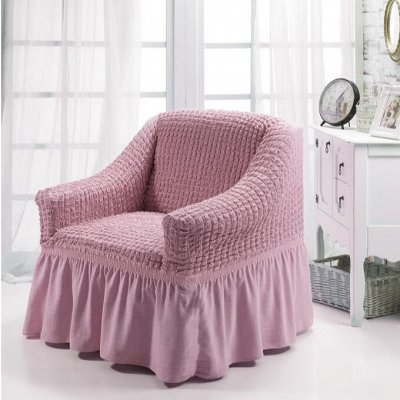 💥 Срочно!1000скидок! Текстиль для дома, одежда. Качество Турция — СУПЕР-ЦЕНА! ОБНОВЛЯЕМ! Чехол универсальный для кресла. Турция