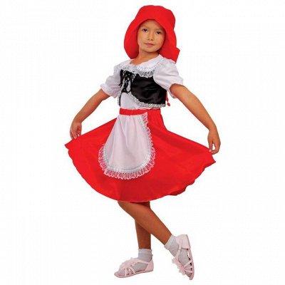 МиллиON праздникОFF — аксессуары для любого праздника — Карнавальные костюмы и аксессуары