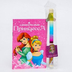 """Набор: блокнот и ручка-шейкер """"Очаровательной принцессе"""", Принцессы"""