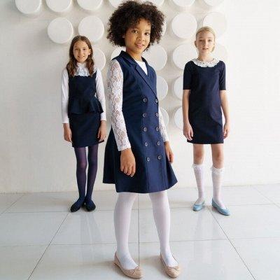 Детская одежда PlayToday — Школа — Школа — девочки