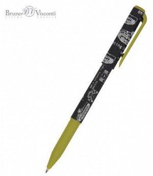 """Ручка шариковая масляная 0.7 мм """"PrimeWrite. Чертежи. Танк"""" синяя 20-0293/05 Bruno Visconti {Китай}"""