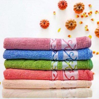 Текстильный рай — Супер распродажа пледов