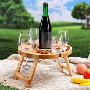 """Подставка для вина и закусок """"Изабелла"""", раскладная, массив ясеня"""