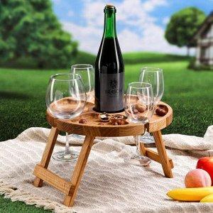 """Подставка для вина и закусок """"Макабео"""", раскладная, массив дуба"""