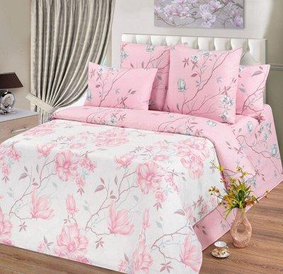 ❤ Домашний текстиль Milanika- есть всё от полотенца до одеяла — Поплин 220 см