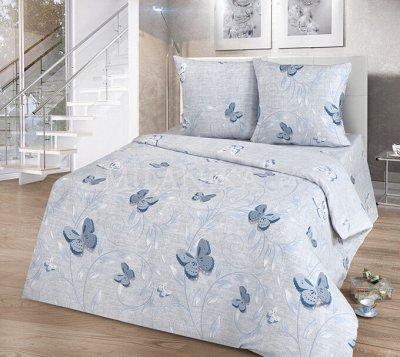 ❤ Домашний текстиль Milanika- есть всё от полотенца до одеяла — КПБ Бязь