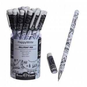 """Ручка шариковая HappyWrite """"Игрушки.Паровозики"""", 0,5 мм, синие чернила"""