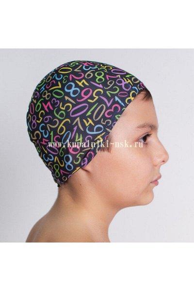 Лучшие шапки, шляпы и купальники для всей семьи ТУТ! (15.0 — Аксессуары. Шапочки для плавания