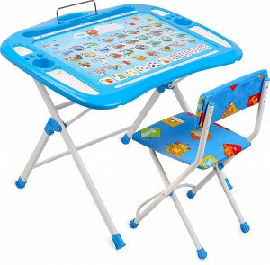 NKP1 Детский комплект (стол+стул+выдвижная подставка для книг)