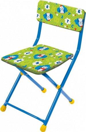 СТУ3 Детский складной моющийся мягкий стул